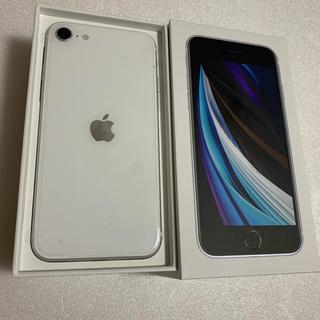 iPhone - iPhone SE2  64GB SIMフリー 新品未使用 送料無料