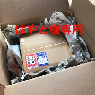 コナミ(KONAMI)の①【完全未開封】ブラックマジシャンガール ステンレス製(シングルカード)