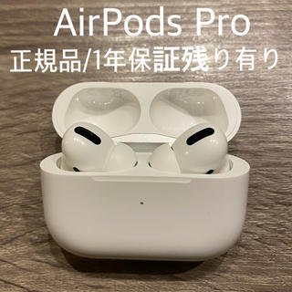 Apple - AirPods Apple エアポッズ プロ 美品 正規品 保証有り