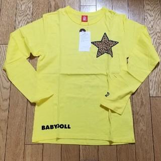 ベビードール(BABYDOLL)のSサイズ★BABYDOLL★新品未使用★長袖Tシャツ(黄)(Tシャツ(長袖/七分))