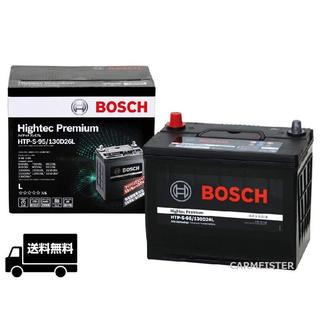 ボッシュ(BOSCH)のHTP-S95/130D26L BOSCH(メンテナンス用品)