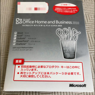 Microsoft - 🉐 Microsoft Office 2010 Home & business