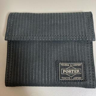 PORTER - 美品 PORTER 二つ折り財布
