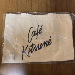 メゾンキツネ(MAISON KITSUNE')のcafe kitsune トートバッグ 未使用(トートバッグ)