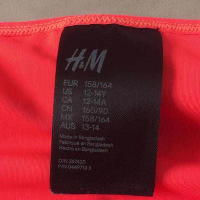 H&M(エイチアンドエム)の★H&M★ビキニ★160cm★ キッズ/ベビー/マタニティのキッズ服女の子用(90cm~)(水着)の商品写真