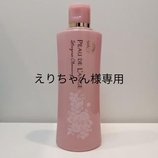 マルコ(MARUKO)のMARUKO ポー・ド・ランジェ(洗剤/柔軟剤)