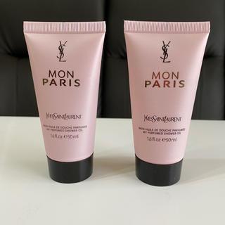 イヴサンローランボーテ(Yves Saint Laurent Beaute)の 【イヴ・サンローラン 新品!モンパリ シャワーオイル 50ml   2本セット(その他)