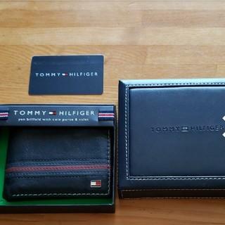 トミーヒルフィガー(TOMMY HILFIGER)のTOMMY HILFIGER 二つ折り長財布(折り財布)