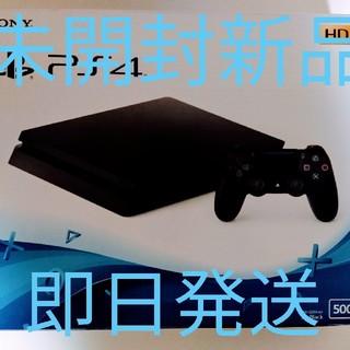 PlayStation4 - SONY PlayStation4 CUH-2200AB01 【新品未使用】