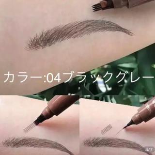 【話題】3D 眉毛タトゥーペン スケッチ液体 アイブローペンシル ブラックグレー(アイブロウペンシル)