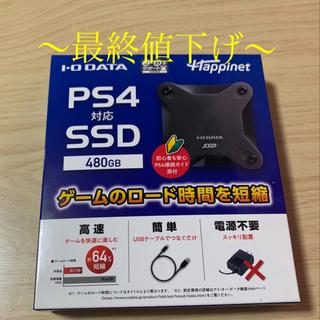 アイオーデータ(IODATA)のPS4対応 外付けSSD 480GB(その他)