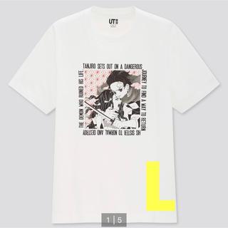UNIQLO - 27.ユニクロ 鬼滅の刃 Tシャツ ねずこ炭治郎 サイズL