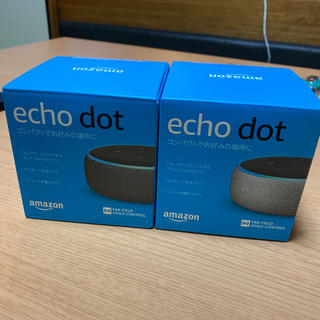 ECHO - 新品2台 Amazon Echo 第3世代 スマートスピーカー アマゾンエコー
