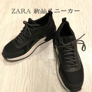 ザラ(ZARA)のZARA スニーカー (スニーカー)