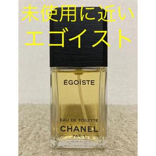 CHANEL - 【未使用に近い】CHANEL シャネル エゴイスト 50ml