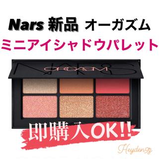 NARS - ★新品未使用★NARS オーガズム ミニアイシャドウパレット