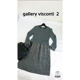GALLERY VISCONTI - 美品♪ ギャラリーヴィスコンティー  ワンピース