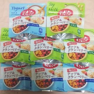 Nestle - お買得8袋!!キットカット 毎日のナッツ&クランベリー 豆乳/ヨーグルト