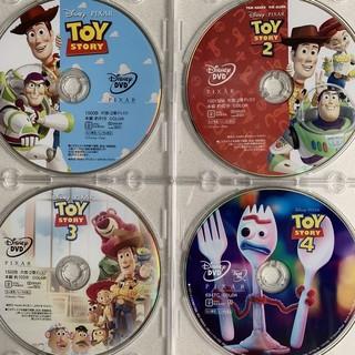 トイストーリー(トイ・ストーリー)の新品未使用 トイストーリー 4作品 DVDセット(アニメ)