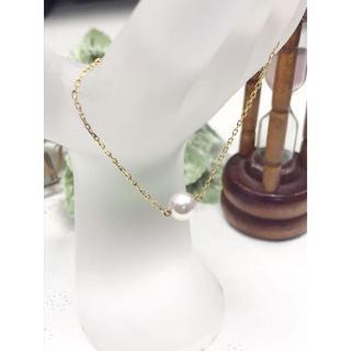 ミキモト(MIKIMOTO)のミキモト☆K18 あこや真珠一粒ブレスレット(ブレスレット/バングル)