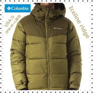 コロンビア(Columbia)のColumbia コロンビア Iceline ridgeジャケット S(ダウンジャケット)