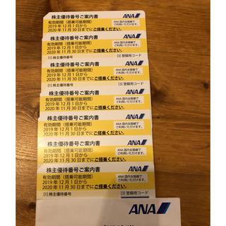 エーエヌエー(ゼンニッポンクウユ)(ANA(全日本空輸))のANA 株主優待券 7枚(航空券)