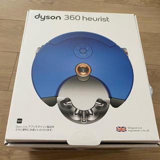 Dyson - Dyson ダイソン 360 Heurist ロボット掃除機 RB02 BN