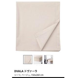 イケア(IKEA)のIKEA DVALA シーツ(シーツ/カバー)