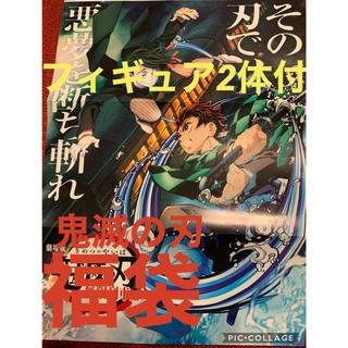 鬼滅の刃 福袋 フィギュア2体付セット♪(アニメ/ゲーム)