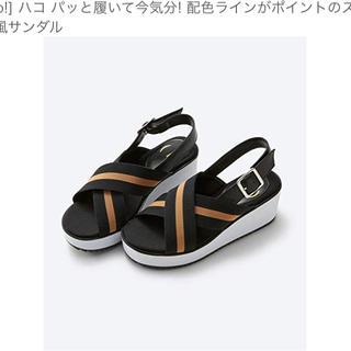 ハコ(haco!)の[値下げ可能]厚底スポーツサンダル(サンダル)