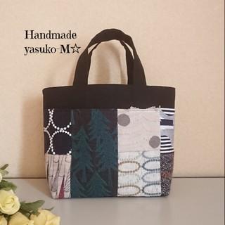 ミナペルホネン(mina perhonen)のM☆ミナペルホネン一点物バッグHandmade 刺繍生地パッチワーク【91】  (バッグ)