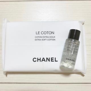 CHANEL - 新品未開封!2点セット!CHANEL サンプル コットン 化粧水 試供品 コスメ