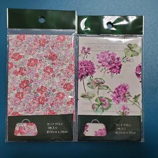 ローラアシュレイ(LAURA ASHLEY)のローラアシュレイ カットクロス 2枚セット 生地 はぎれ 花柄 バラ ピンク 紫(生地/糸)