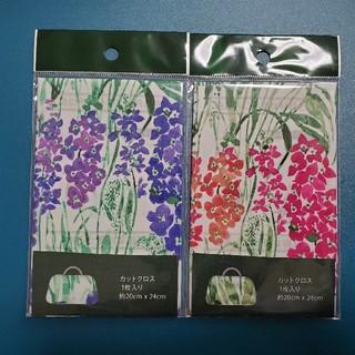 ローラアシュレイ(LAURA ASHLEY)のローラアシュレイ カットクロス 2枚セット 生地 はぎれ 花柄 ピンク 紫 (生地/糸)
