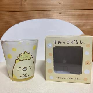サンエックス(サンエックス)の【☆235】すみっコぐらし フロストグラス ねこ ざっそう(グラス/カップ)