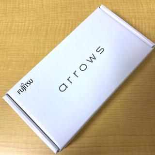 フジツウ(富士通)の富士通 arrows rx 新品未使用 ホワイト(スマートフォン本体)