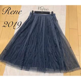 ルネ(René)のもみじ様ご専用 Rene♡2019年天然石付チュールロングスカート ※お直しあり(ロングスカート)