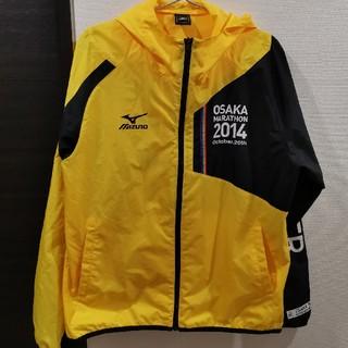 ミズノ(MIZUNO)のMIZUNO 2014年大阪マラソンボランティアパーカー(ウェア)
