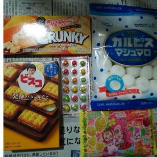 お菓子 詰め合わせ B(菓子/デザート)