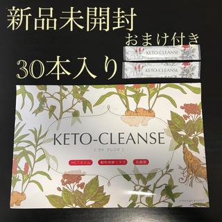 ケトクレンズ 30本入り〈01T〉