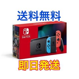 Nintendo Switch - Nintendo Switch ネオンブルー ネオンレッド ニンテンドースイッチ