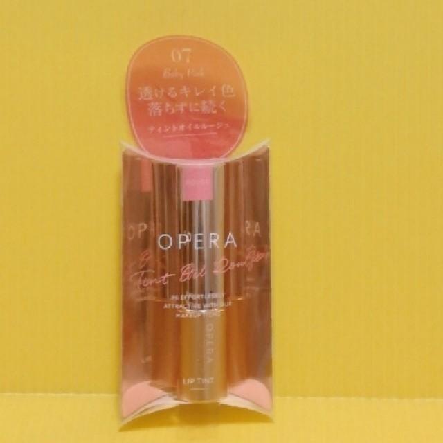 OPERA(オペラ)の新品 オペラ リップティントN  07 ベイビーピンク コスメ/美容のベースメイク/化粧品(口紅)の商品写真