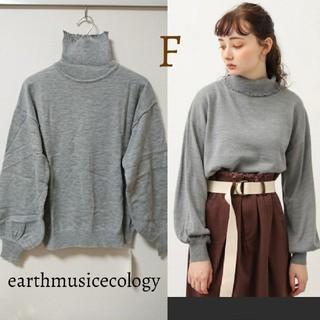 earth music & ecology - 今季 新品 アースミュージックエコロジー メローニット タートルネック トップス