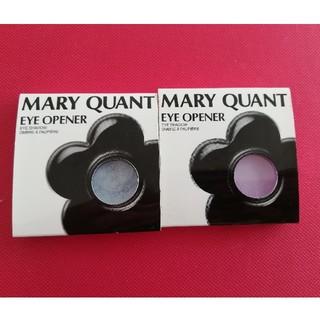 マリークワント(MARY QUANT)のマリークワント アイオープナー  セット売り(アイシャドウ)
