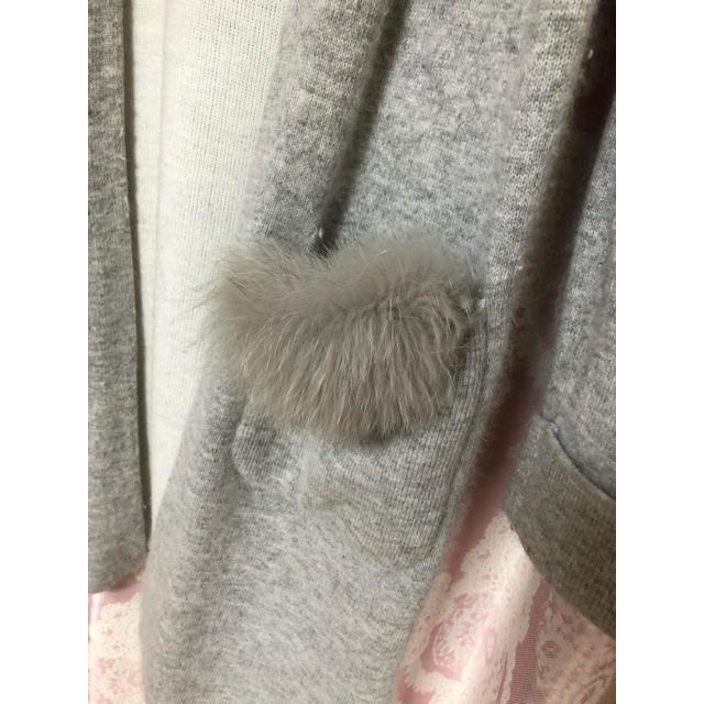 Apuweiser-riche(アプワイザーリッシェ)の♡あいな様専用♡ レディースのジャケット/アウター(ニットコート)の商品写真