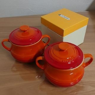 ル・クルーゼ スープ ボウル 2個セット オレンジ
