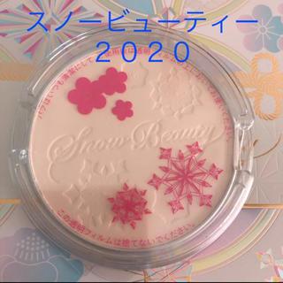 MAQuillAGE - マキアージュ スノービューティー 2020