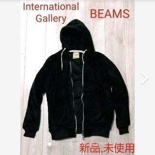 BEAMS - (新品未使用)International Gallery BEAMSボアパーカー