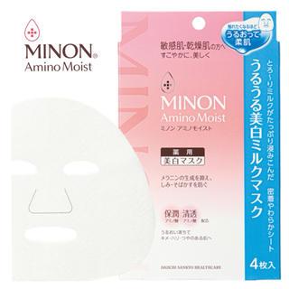 ミノン(MINON)のMINON ♡ アミノ モイスト うるうる 美白 ミルク マスク ミノン(パック/フェイスマスク)
