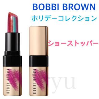 ボビイブラウン(BOBBI BROWN)の新品 ボビイブラウン リュクスプリズマティックリップスティック ショーストッパー(口紅)